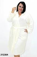Женский  махровый халат , молочного цвета 54(2XL). 56(3XL). 58(4XL), фото 1