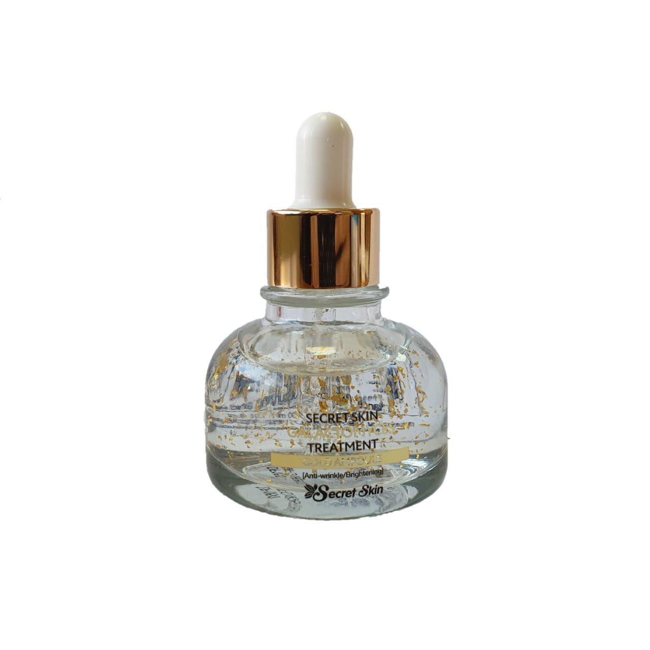 Антивікова сироватка для обличчя Secret Skin Galactomyces Treatment Gold Ampoule 30ml