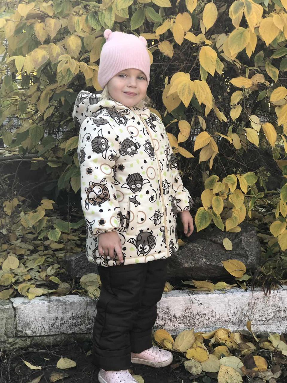 Зимний детский костюм курточка+штаны Принт Совушки