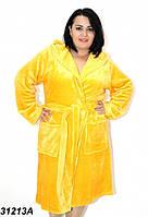 Желтый  махровый халат 54(2XL). 56(3XL). 58(4XL), фото 1
