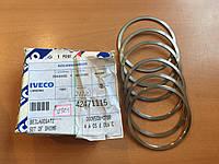 Шайбы регулировочные Iveco Daily  E-3  (42471115)
