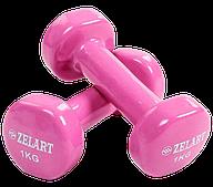 Гантели виниловые для фитнеса, аэробики, спорта, тренировок Zelart Beauty 2 x1кг, цвет - розовый