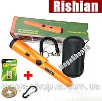 Целеуказатель пинпоинтер Rishian Orange. Металлоискатель для поиска. Металошукач пінпоінтер