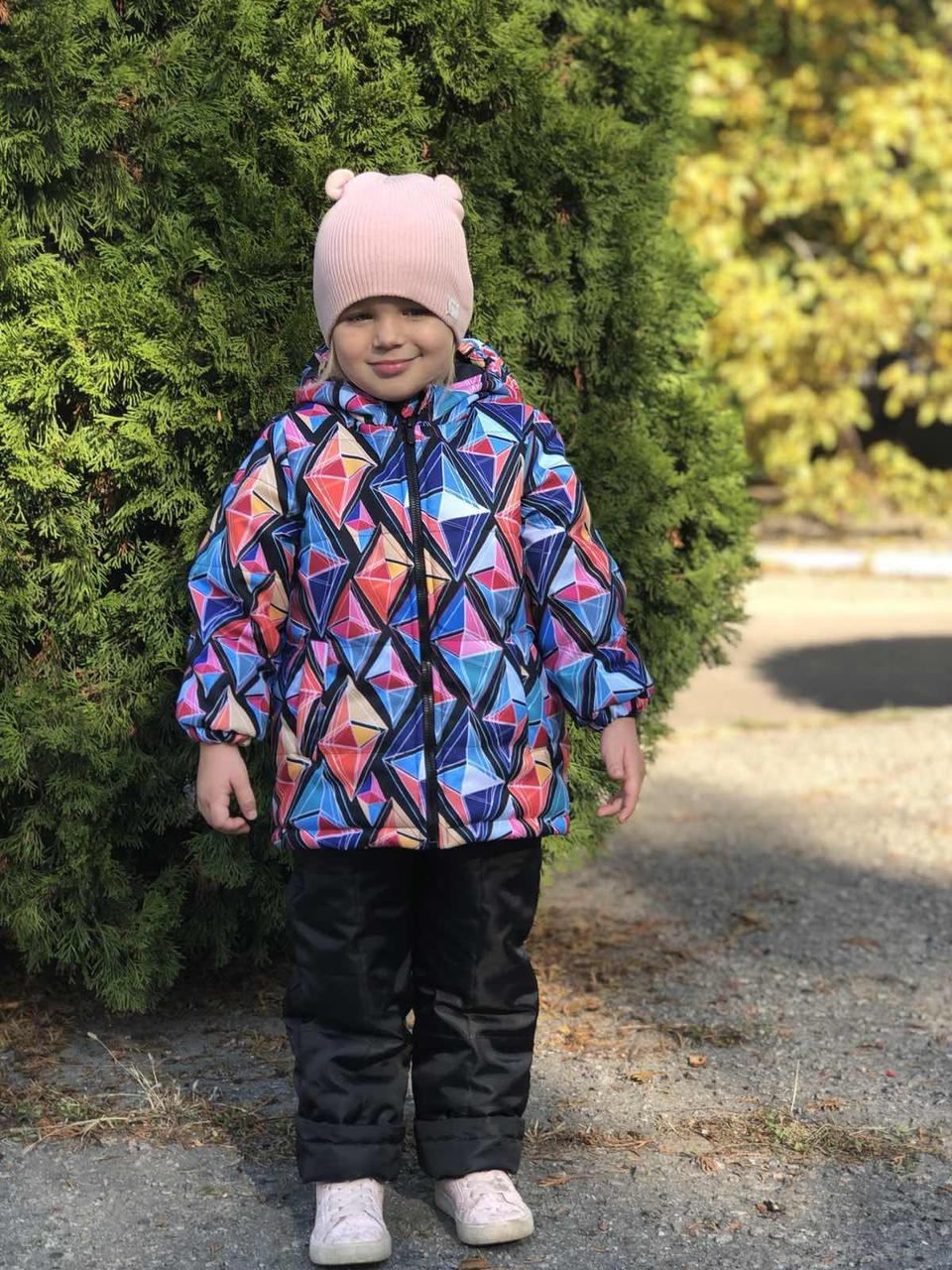 Зимний детский костюм курточка+штаны Принт Ассиметрия