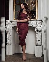 Роскошное замшевое платье ниже колен