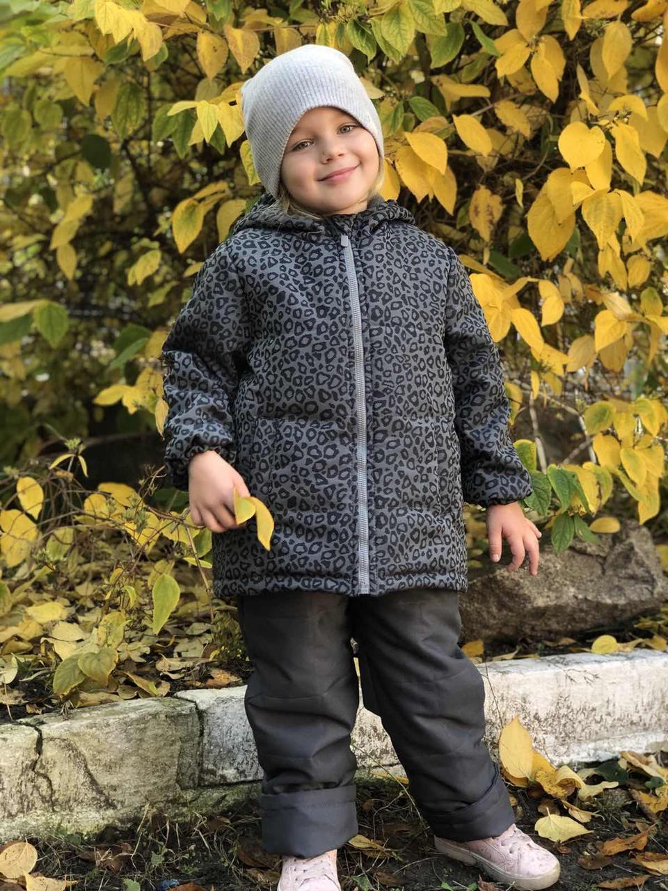 Зимний детский костюм курточка+штаны Принт Леопард+серый
