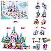 Конструктор замок принцеси 633012 (566 деталей)