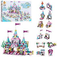 Конструктор замок принцеси 633012 (566 деталей), фото 1