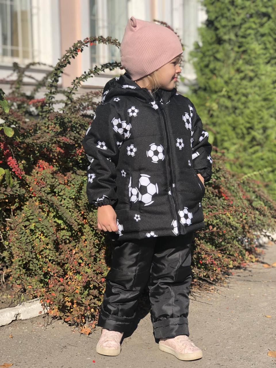 Зимний детский костюм курточка+штаны Принт Мячики