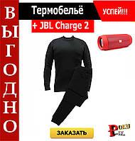 Мужское термобелье Bioactiveмикрофлис + Колонка в подарок