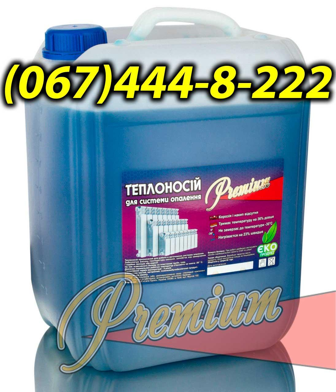 Теплоноситель для систем отопления (глицерин) TM Premium