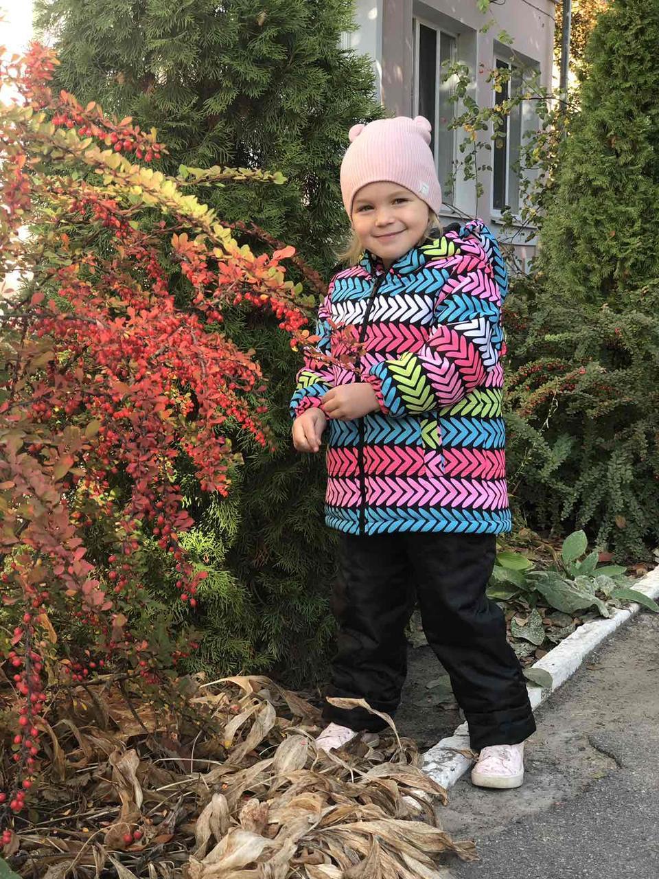 Зимний детский костюм курточка+штаны Принт Елочки