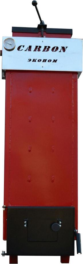 Шахтный котел Холмова Carbon-КСТШ 15 ЭК (без утепления)