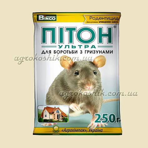 Средство для борьбы с грызунами Питон Ультра 250г, фото 2