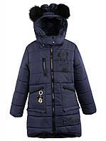 Зимняя куртка для девочек Микки, жилет овчина и капюшон отстегивается р.104,110,116,122,128,146 синяя