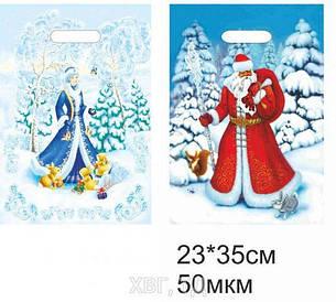 """Пакет с прорезной ручкой (25*35!3)""""Дед мороз и Снегурочка """" ХВГ (25 шт)"""