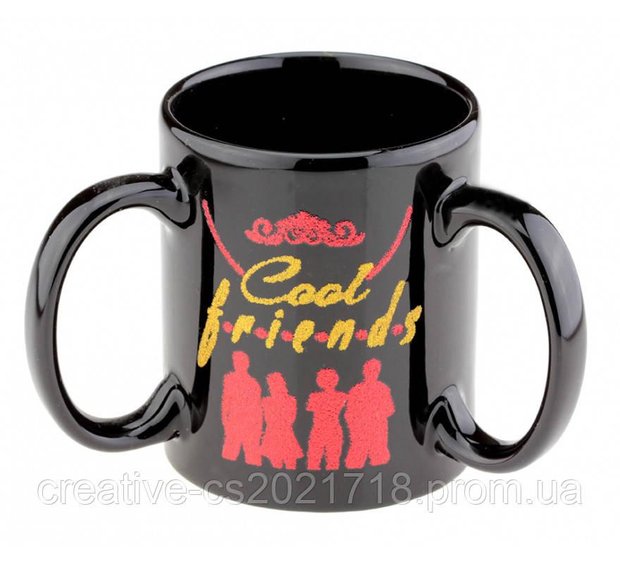"""Кружка с 3 ручками """"Cool Friends"""""""