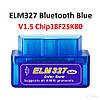 Автомобильный сканер для диагностики OBD2 адаптер ELM327 mini v1.5 Bluetooth двухплатный OBDII, фото 2