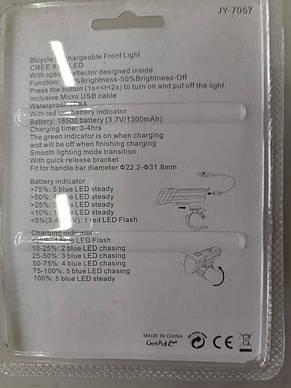 Фара с зарядкой  USB, фото 2