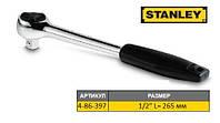 "Ключ трещотка STANLEY квадрат 1/2"" L=265 мм 4-86-397"