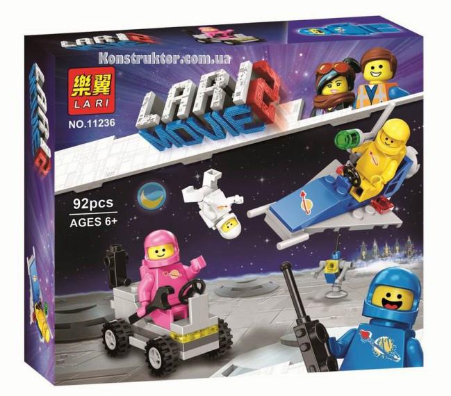 """Конструктор Bela (Lari) 11236 """"Космический отряд Бенни"""" 92 деталей. Аналог Lego Movie 2 (70841)"""