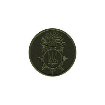 Кокарда Национальной Гвардии Украины пришивная