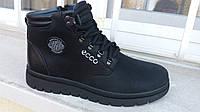 Ботинки на замочке зимние