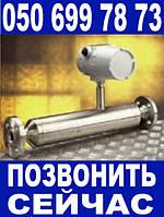 Ультразвуковой расходомер газа flowsic 600 Цена_050~307`90`50
