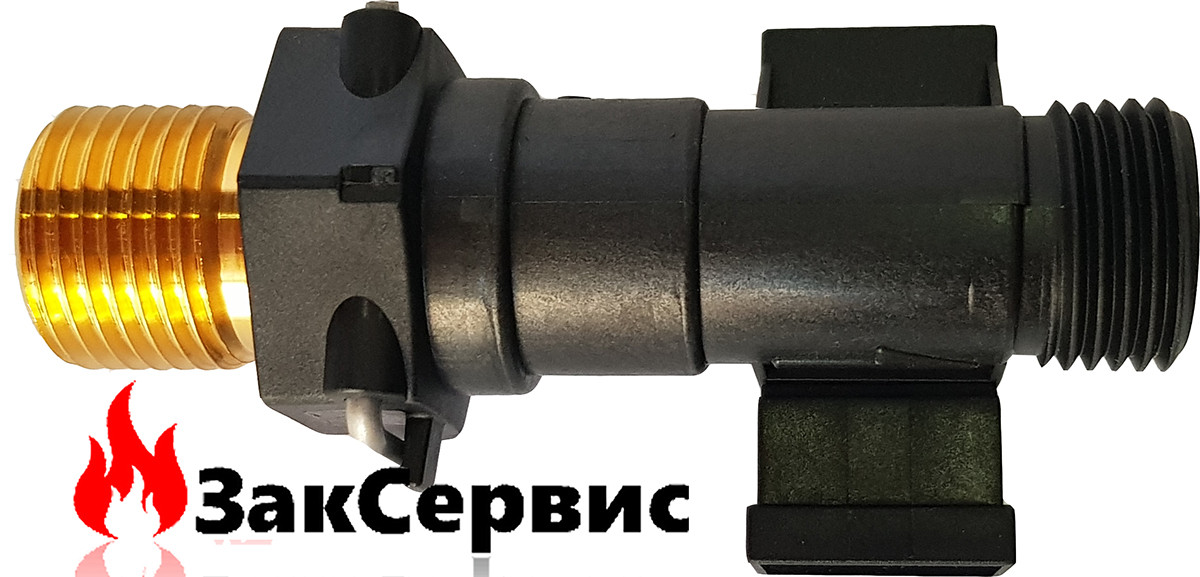 Датчик протока ГВС на газовый котел Beretta City, Mynute, Super Exclusive R10022348