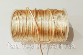 Шнур атласный корсетный 2,5 мм светлый персик