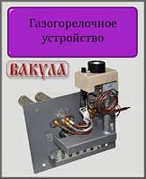 Газогорелочное устройство Вакула SIT-16 кВт