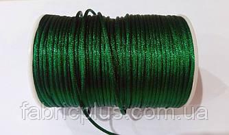 Шнур атласный корсетный 2,5 мм изумруд