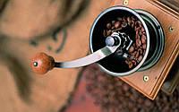 Як правильно молоти зернової кави