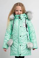"""Зимняя детская куртка """"Ева"""" ,пальто для девочек, супер качество  р.104,110,116,122,128,134,140,146 Мятный"""
