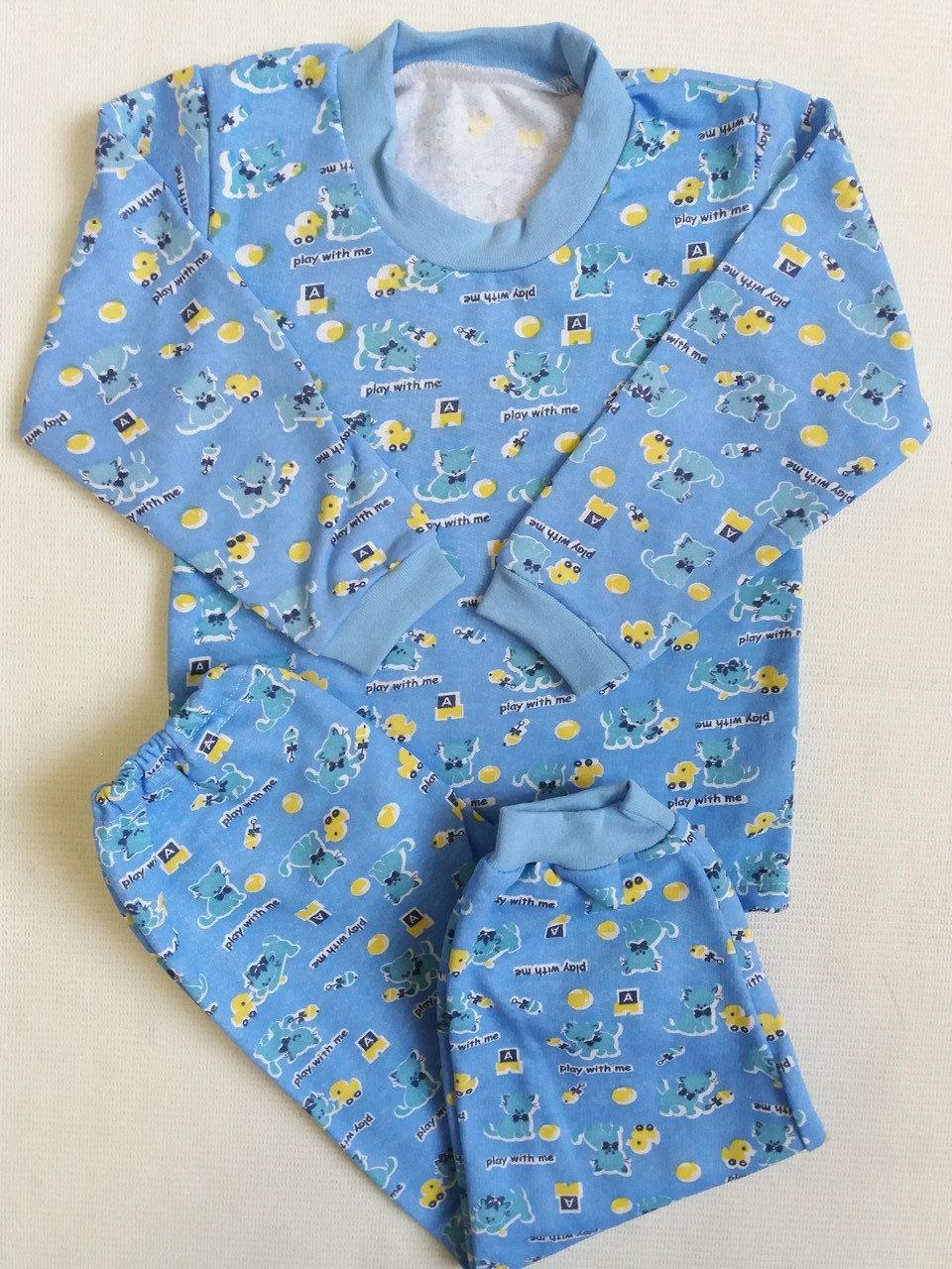 Пижамы детские на байке на мальчиков хлопок 100%. Размер от 26 по 34.От 4шт по 62грн