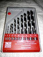 Набор свёрл по металлу Haisser 1-10 миллиметров