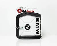 Канистра бар 5л, с маркой авто Бмв / Bmw Подарок водителю, мужчине