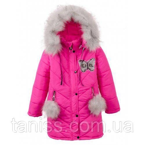 """Зимова куртка дитяча """"Єва"""" ,пальто для дівчаток, супер якість р. 104,110,116,122,128,134,140,146 Малина"""