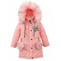 """Зимняя детская куртка """"Ева"""" ,пальто для девочек, супер качество  р.104,110,116,122,128,134,140,146 Пудра"""