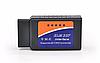 Диагностический обд адаптер-сканер OBD ELM327 Wifi IOS Android 1.5v OBDII вайфай елм327 Standart, фото 4