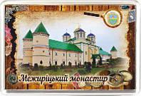 """Магніт акриловий """"Межиріцький монастир"""" 50х75 мм"""
