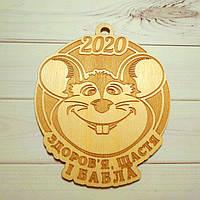 "Заготовка фанерная ""Символ 2020 г - Мышка"", 9 х 11 см, толщина 3 мм"
