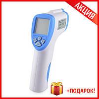 Инфракрасный Термометр электронный бесконтактный NON-CONTACT + Подарок!