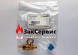 Кран подпитки на газовый котел Beretta CIAO N 24/28 CAI/CSI, Smart R10022511, фото 3
