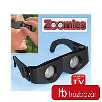 Очки с увеличительным стеклом очки-бинокль Zoomies Hands Free Binocular (400%)