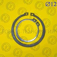 Кольцо стопорное наружное DIN471 Ф12,, фото 1