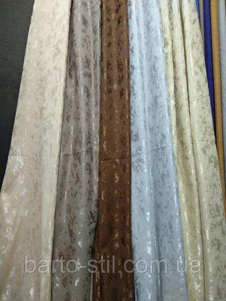 Красивая ткань для пошива штор  высота 2.8 м. на метраж и опт.