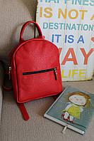 Рюкзак женский из натуральной кожи ручная работа красного цвета
