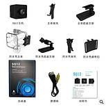 Мини камера SQ12 1920*1080P Full HD, фото 3