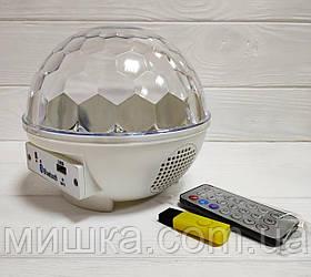 Светодиодный музыкальный белый ДИСКО ШАР с динамиками LED CRYSTAL MAGIC. Bluetooth, МР3, ПУ